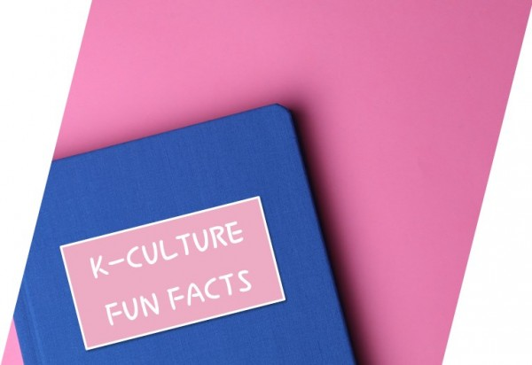 Cover-kculture-funfacts